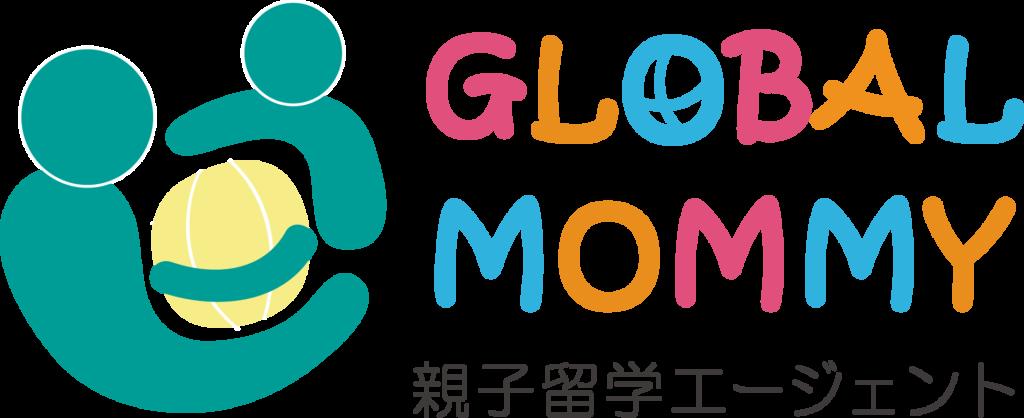 親子留学エージェントGlobalMommy グローバルマミー
